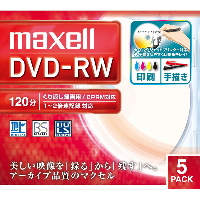 DVD-RW VIDEO DW120WPA.5S 5枚 ホワイト