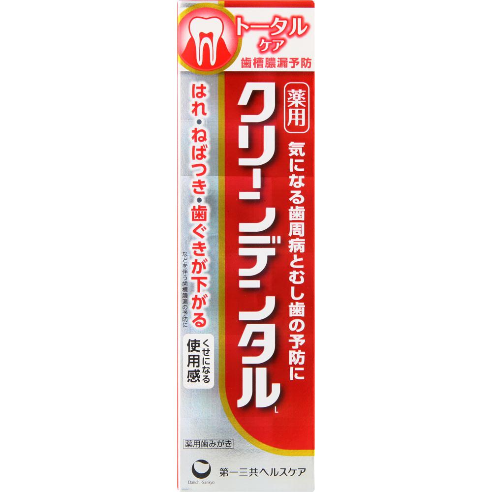 薬 歯槽 膿 漏